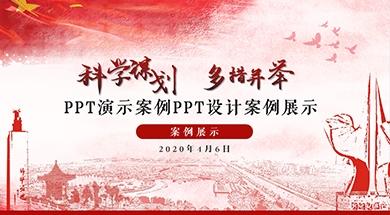 临邑农业局