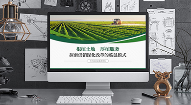 济南ppt制作公司
