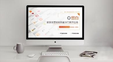和田高校互联网大赛案例